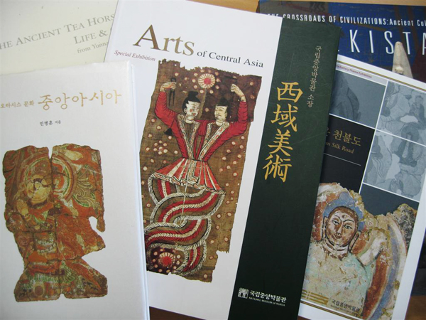 Catalogues on Central Asia Collections in NMK